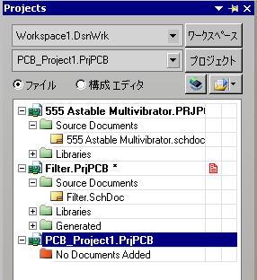 回路シミュレーション解析の 設定と実行 - 日本語ドキュメント